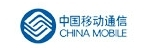China Mobile Communications Corporation