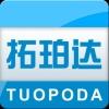 Topoda Digital Store