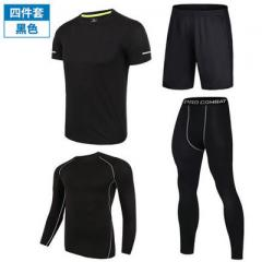健身服套装男女速干紧身衣运动套装跑步套装训练四件套篮球打底裤 161黑长四件套 M(115-130斤)