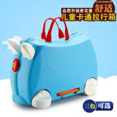 Baby suitcase baby suitcase baby suitcase baby boom box can be mounted by towing universal wheel boa pink