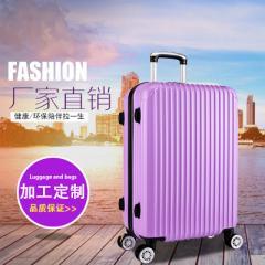 批发2018新款万向轮镜面拉杆箱登机旅行箱包20寸行李箱子一件代发 黑色 20寸