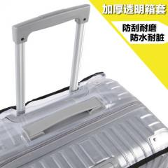 PVC transparent suitcase set waterproof and wear-resistant suitcase protection cover 20/22/24/26/29  transparent 20 inches