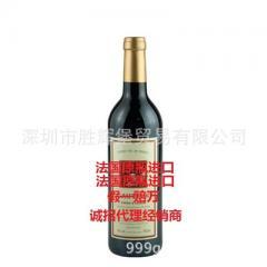 法国波尔多AOC干红酒,葡萄酒批发代理招商加盟团购经销假一赔万 12*750ml