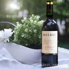 人气红酒红波尔多古堡玛柏进口原瓶法国葡萄酒Chateau Malbat AOC 750ml/支