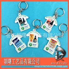 ABS塑料球衣钥匙扣、衣服钥匙扣、亚克力钥匙扣、体育广告钥匙扣