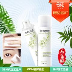 植萃保湿卸妆喷雾OEM代加工卸妆水加工化妆品生产厂贴牌加工ODM 100