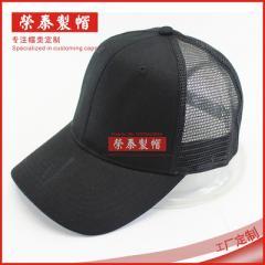 鸭舌网帽定做 团体 广告帽定制 纯色鸭舌广告帽子厂家加工定做