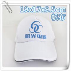 广告遮阳太阳帽 白色帆布防紫外线印字logo 旅行社团体帽子礼品帽