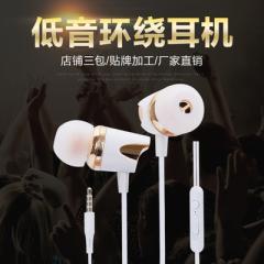 新款潮酷重低音耳机带麦通用线控入耳式耳机三色供选厂家直销 玫红色