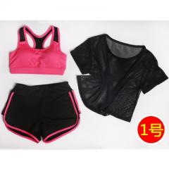 瑜伽服三件套新款夏季显瘦速干户外跑步健身房韩版运动套装健身服 1号套餐 S